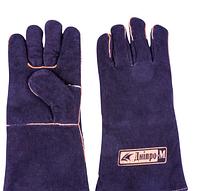 Перчатки Днипро-М Краги замшевые (черные)