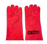 Перчатки Днипро-М Краги замшевые (красные)