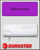 Коммутатор Euroster T6 для теплого пола