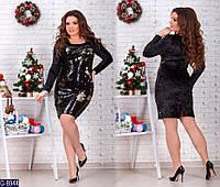 Шикарное бархатное нарядное  платье спереди  декорировано  пайеткой  черное с серебром 48-50, 52-54, 56