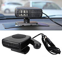 Автомобильный обогреватель - вентилятор от прикуривателя 2в1