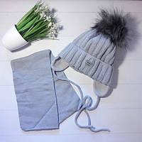 Зимняя шапка с бубоном и шарф на мальчика