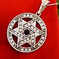 Звезда Давида кулон серебро 925  - Звезда Давида серебряная подвеска, фото 2