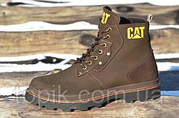 Мужские стильные ботинки натуральная кожа, мех толстая антискользящая подошва (Код: 990)