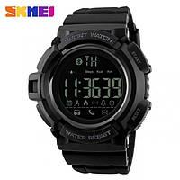Умные часы Skmei 1245 Black BOX