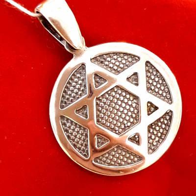 Звезда Давида серебряный кулон