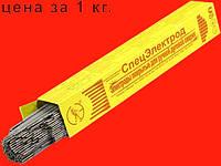 Электроды для сварки нержавейки на 2 мм Промтехсервис ЦЛ-11