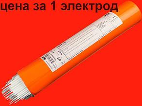 Сварочные электроды по алюминию на 2,5 мм Интерхим UTP48