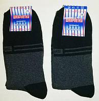 Носки мужские теплые махровые, хлопок стрейч,Украина. цвет:серый,синий. Р-р 29. От 6 пар по 12грн., фото 1