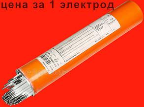 Сварочные электроды по алюминию на 4 мм UTP48 Интерхим
