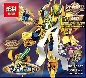 Конструктор Lepin 40007 Фабрика героев Королевский робот (аналог Lego Hero Factory)