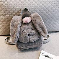 Рюкзак Кролик с ушками плюшевый для девочек, девушек (серый)