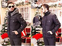 """Чоловічий зимовий Гірськолижний костюм """"Under Armour """", фото 1"""
