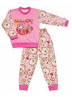 Пижама для девочки с начесом и принтом