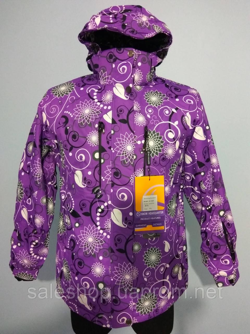 917b68a9b226 Женская горнолыжная (лыжная) куртка Snow headquarter c Omni-Heat, ...