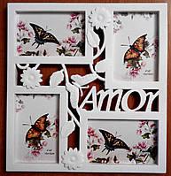 Мультирамка Бабочка Amor на 4 фотографии белая
