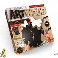 Art Wood Моя Креативная Мастерская - художественное выпиливание лобзиком настенные часы