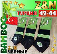 Ароматизированные мужские носки Z&N Турция 42-44р   короткие  НМП-2376