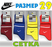 Носки мужские с сеткой ассорти  Смалий Nike Украина  29р НМЛ-06157, фото 1
