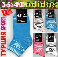 """Женские носки демисезонные стрейч """"Adidas"""" 35-41р цветное ассорти НЖД-02570"""
