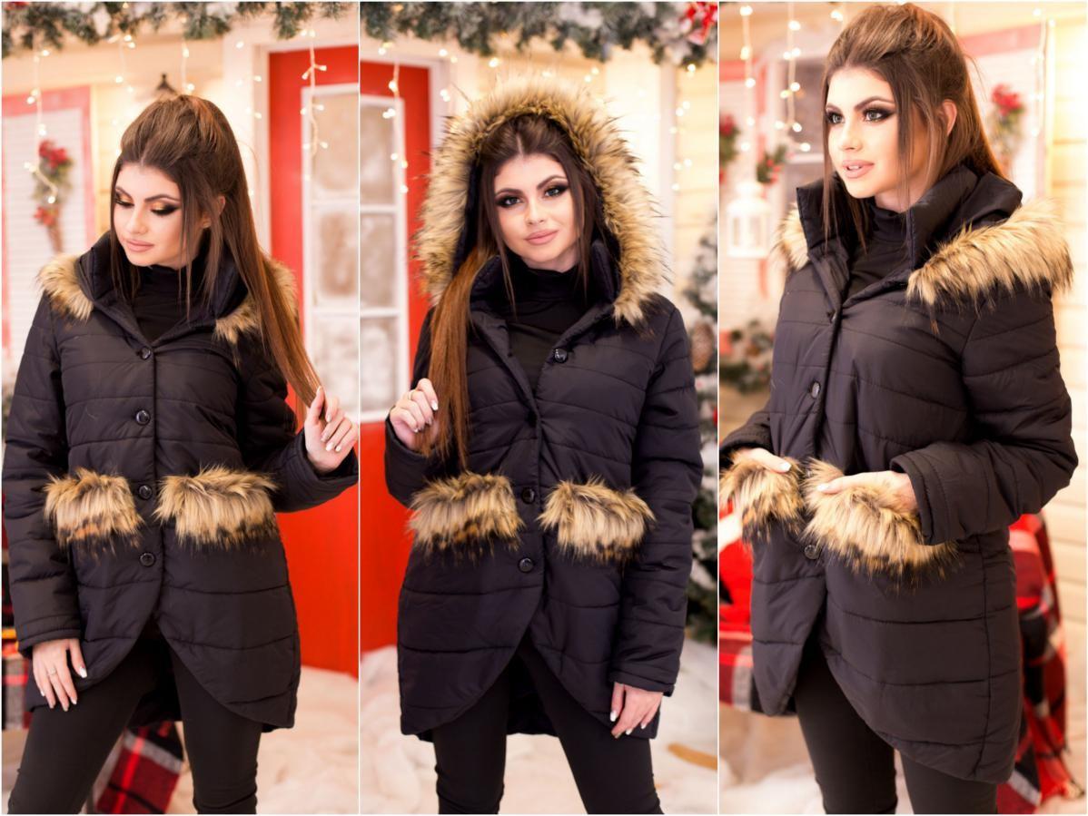 Женская куртка зимняя теплая