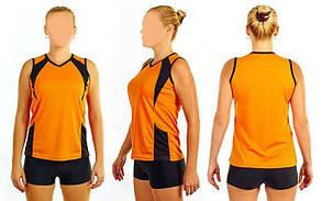 Форма волейбольная женская RG-4269-O. Суперцена!