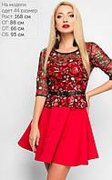 Яркое и эффектное платье Юнона в стиле беби–дол 44-48р