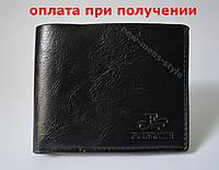 Мужской кожаный кошелек портмоне гаманець бумажник купить FUERDANNI