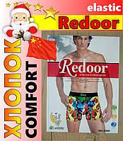 Трусы-боксеры с новогодним рисунком дед мороз мужские  Redoor хлопок ТМБ-1818629