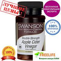 Яблочный Уксус - Таблетки для похудения лучше чем редуксин и XLS, 120 капс.