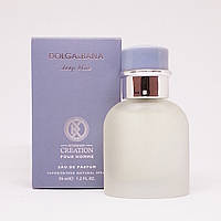 Creation Deep Blue edp 35ml