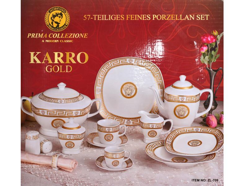 Сервиз столовый Prima Collezione Karro Gold 57 предметов