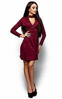 Стильне вечірнє марсалове плаття Kary (S-M, M-L)