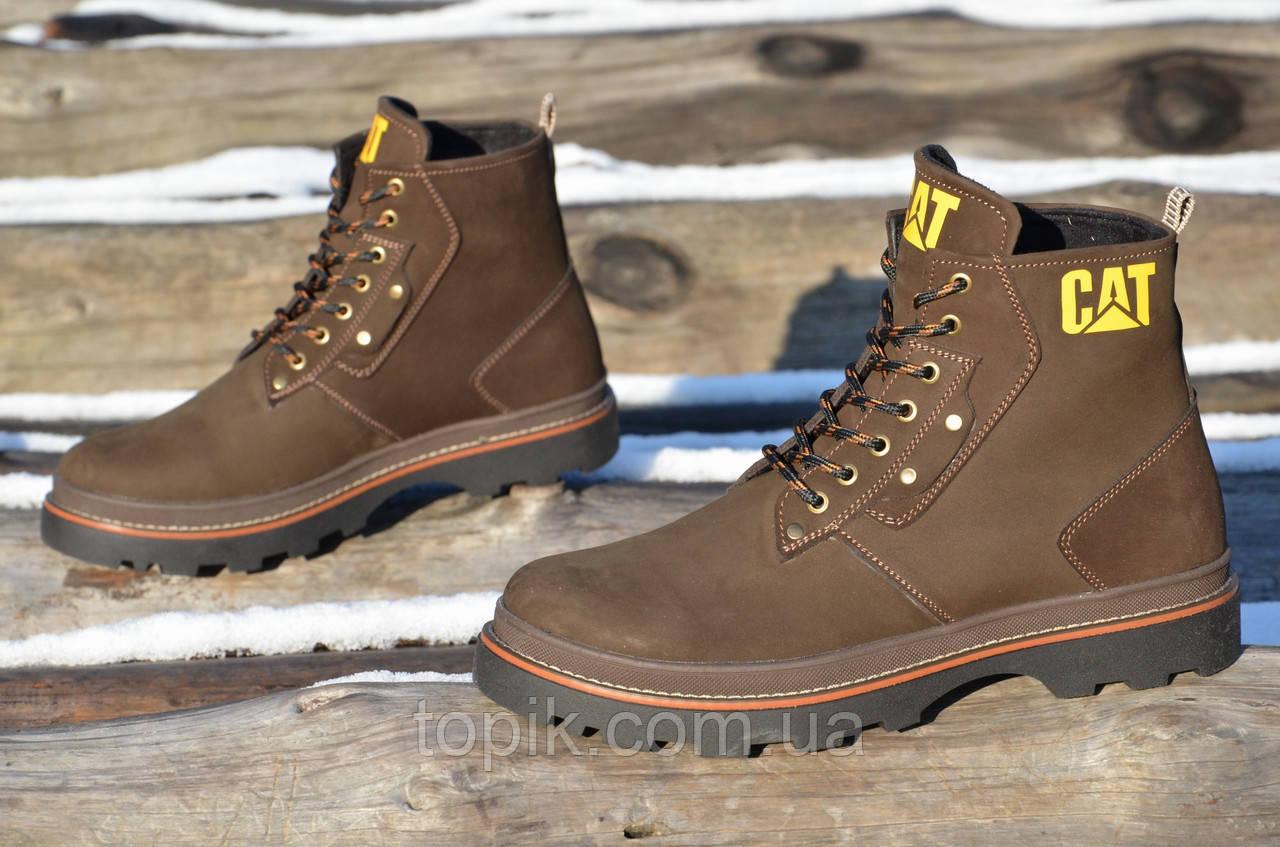b381e38db17188 Мужские стильные ботинки натуральная кожа, мех толстая антискользящая  подошва (Код: 990а).