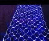 Светодиодная гирлянда сетка  120 Led (1.5 *1.2 м.) синяя,мультицвет, фото 4