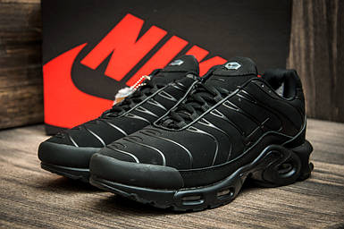 Кроссовки мужские зимние Nike TN Air Max, 3181-1
