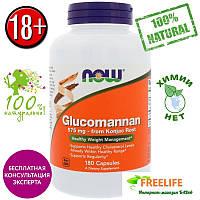 Глюкоманнан (Glucomannan) натуральный блокиратор аппетита №1 в Украине