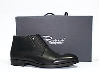 Мужские зимние ботинки Respect натуральная кожа, цигейка 39