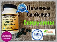 Органическая спирулина 500 мг 180 таблеток для контроля аппетита хороший эффект