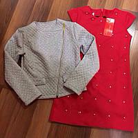 Модное детское платье с жакетом для девочки 134,140,146,152р