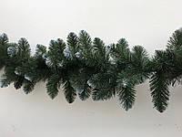 Хвойная гирлянда зеленая с белым напылением  пвх 3 м