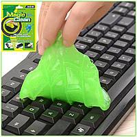 Гель очиститель Super Clean Magic Cleaner Gel для компьютерной клавиатуры и прочего, зеленый