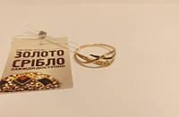 Колечко золотое 1.48 грамм, 585 проба. Размер 20.