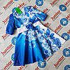 Детское нарядное платье  в цветы для девочек  оптом  Alamakota. ПОЛЬША