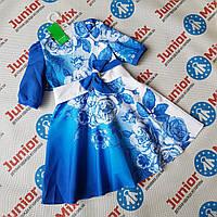 Детское нарядное платье  в цветы для девочек  оптом  Alamakota. ПОЛЬША, фото 1