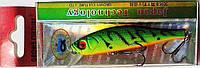 Воблер Rive GO-1175B-65mm 4.6 гр color Q6