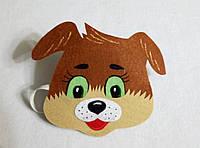 Карнавальная маска собачка на голову на резиночке