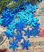Пайетки, снежинки, синие с голограммой, 20х20 мм, 10 гр/уп