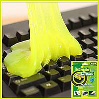 Гель очиститель Super Clean Magic Cleaner Gel для компьютерной клавиатуры и прочего, желтый