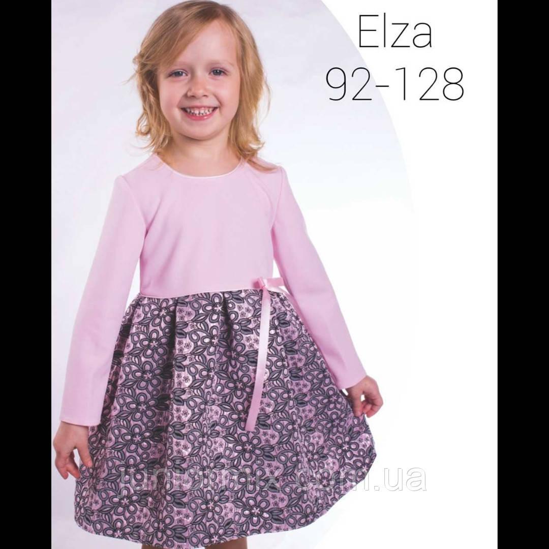 Детское платье для девочек оптом Madzi. ПОЛЬША